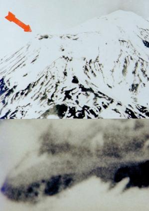 Ararat_Anomaly_1949-sized299.jpg