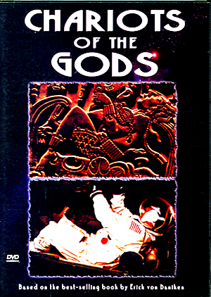 Chariots20of20the20gods30020pixels.jpg