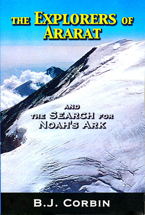 Explorers20of20Ararat20Book20Cover_320inch.jpg